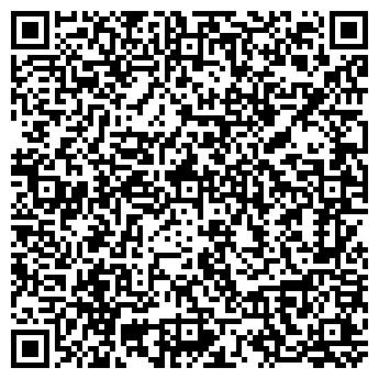 QR-код с контактной информацией организации Альфа Прима, ООО