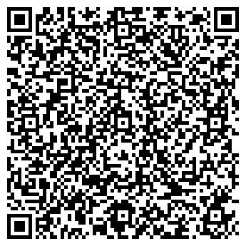 QR-код с контактной информацией организации Бульбашка, ООО