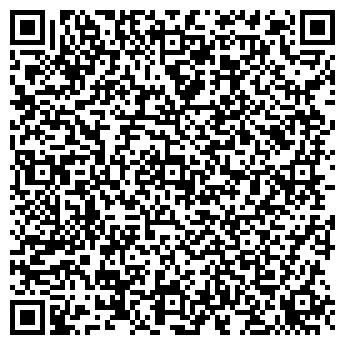 QR-код с контактной информацией организации Коломиец , ЧП