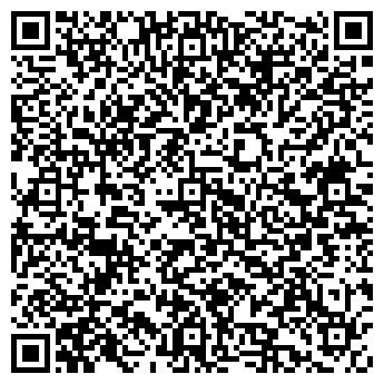 QR-код с контактной информацией организации Алекс (Alex), ЧП