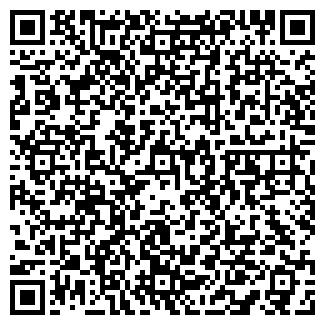 QR-код с контактной информацией организации М4U, Компания