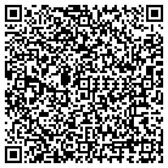 QR-код с контактной информацией организации Fortuna, ЧП