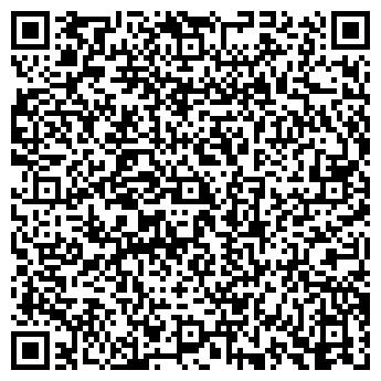 QR-код с контактной информацией организации Ашур, ООО
