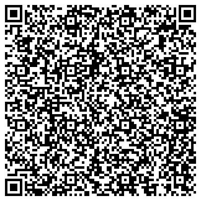 QR-код с контактной информацией организации Интернет-магазин посуды BergHOFF, ЧП