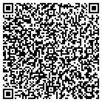 QR-код с контактной информацией организации Rusnak, СПД