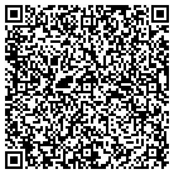 QR-код с контактной информацией организации Паша-Оглы Х.Д., ИП