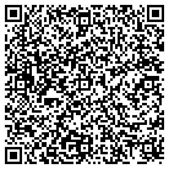 QR-код с контактной информацией организации Альянс Азия, ТОО