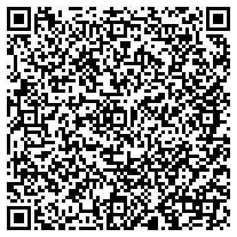 QR-код с контактной информацией организации Сплитстоун, ТОО