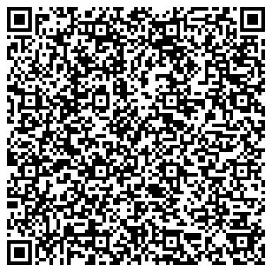 QR-код с контактной информацией организации Компания Kalugin&K (Компания Калугин энд K), ТОО