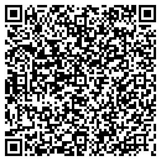 QR-код с контактной информацией организации Южуралпак-Казахстан, ТОО