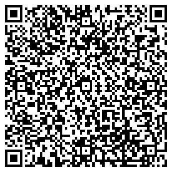 QR-код с контактной информацией организации Трапеза Трейд, ТОО