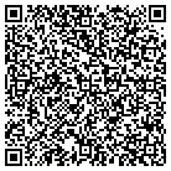 QR-код с контактной информацией организации Паван, ТОО