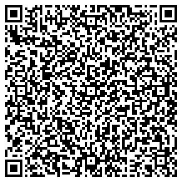 QR-код с контактной информацией организации STS PV (СТС ПВ), ТОО