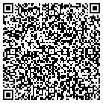 QR-код с контактной информацией организации Brita (Брита), TOO