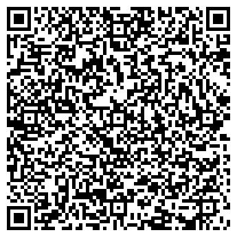 QR-код с контактной информацией организации Аnafood (Анафууд), ТОО