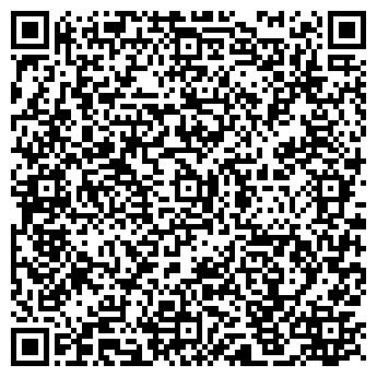 QR-код с контактной информацией организации Effler (Эффлер), TOO