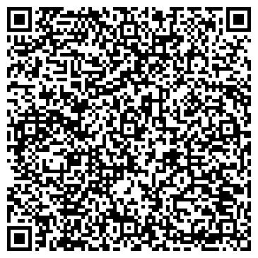 QR-код с контактной информацией организации Е.Д.А. торгово-сервисная компания, ТОО