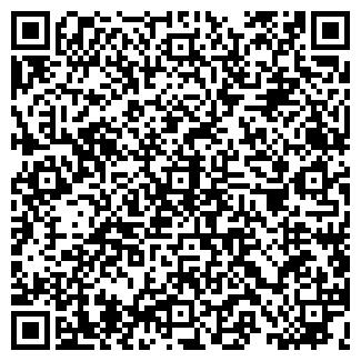 QR-код с контактной информацией организации Леодр, ТОО