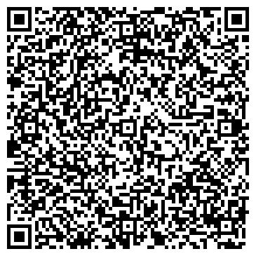 QR-код с контактной информацией организации Стар Азия, ТОО