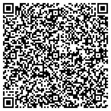 QR-код с контактной информацией организации Vista KZ (Виста КЗ), ТОО