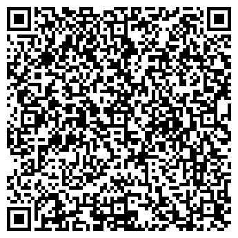 QR-код с контактной информацией организации Энергосистема, ТОО
