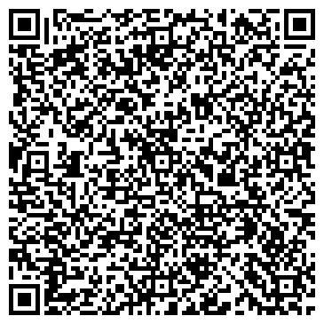 QR-код с контактной информацией организации Вима (торговая компания), ТОО