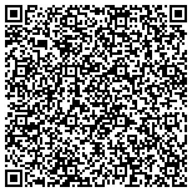QR-код с контактной информацией организации Антарес трейд Компани, ТОО