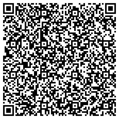QR-код с контактной информацией организации Строп УК, ТОО