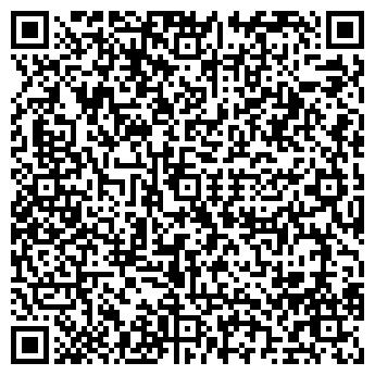 QR-код с контактной информацией организации Даймонд плюс