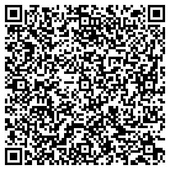 QR-код с контактной информацией организации БирМастер, ООО