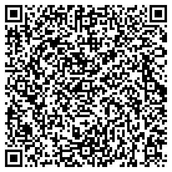 QR-код с контактной информацией организации ДОМ СМИРНОВА, ООО
