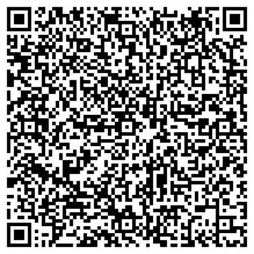 """QR-код с контактной информацией организации ООО """"ADMIRAL.kzt"""""""