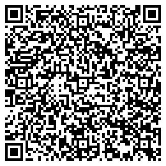 QR-код с контактной информацией организации ОО Coffee Kiev