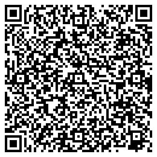 QR-код с контактной информацией организации ИП Нестеренок