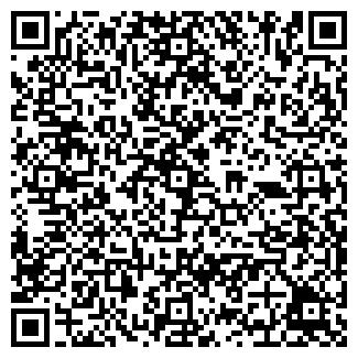 QR-код с контактной информацией организации ООО Марко