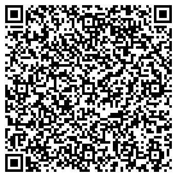 QR-код с контактной информацией организации Верещако В. В., ИП