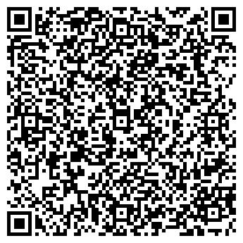 QR-код с контактной информацией организации Вымпекс Кроун, УП