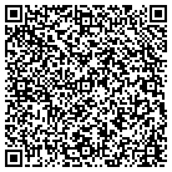 QR-код с контактной информацией организации ТРОИЦКИЙ ЙОДНЫЙ ЗАВОД