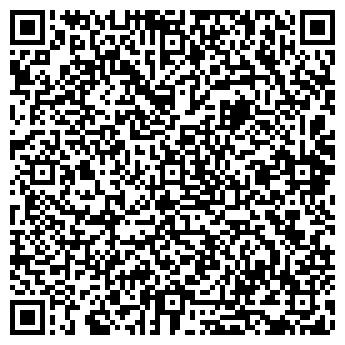 QR-код с контактной информацией организации Полярный экспресс, ООО
