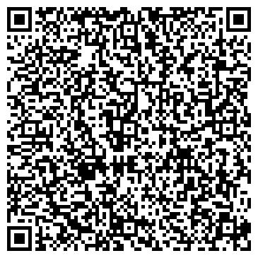 QR-код с контактной информацией организации Аттракцион Экстрим, ООО