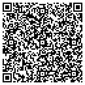 QR-код с контактной информацией организации Тираспольский Агротехсервис, ОАО