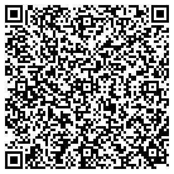 QR-код с контактной информацией организации Лойд, ООО