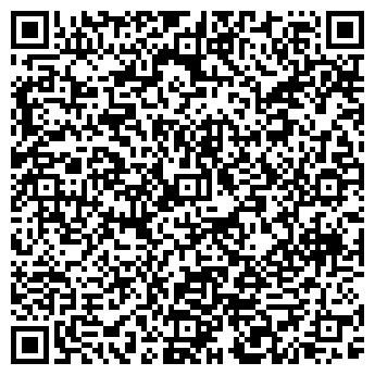 QR-код с контактной информацией организации Сабо, ОДО
