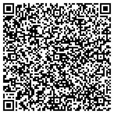 QR-код с контактной информацией организации Квадромаркет-Сервис,ООО