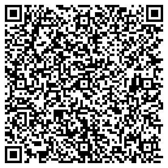QR-код с контактной информацией организации Танго, ОДО