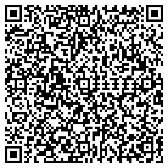 QR-код с контактной информацией организации Арт Дюйм, ЧУП