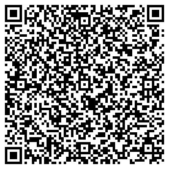 QR-код с контактной информацией организации МенскБайк, Компания