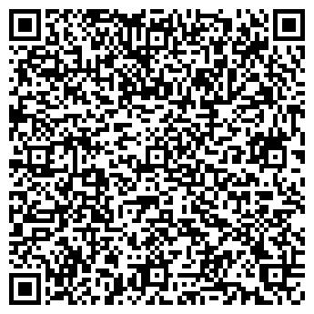 QR-код с контактной информацией организации Минск-Мото, СЗАО
