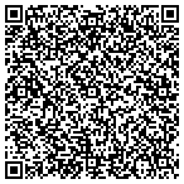 QR-код с контактной информацией организации ФАРТАКОН - АПТЕЧНОЕ УЧРЕЖДЕНИЕ ОБЩЕГО ТИПА, МП
