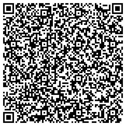 QR-код с контактной информацией организации Калинковичский мебельный комбинат, КУПП